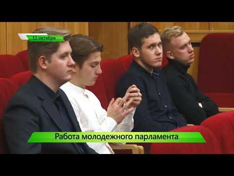 """""""Город"""" выпуск 11.10.2017"""