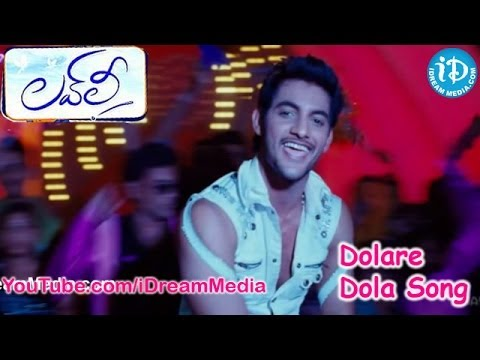 Dolare Dola Song - Lovely Movie Songs - Aadi - Saanvi - Rajendra...