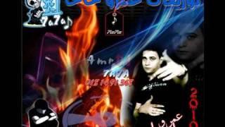 يلا بينا يلا - عمرو حاحا