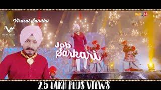 Download Job Sarkari Virasat Sandhu Video Song