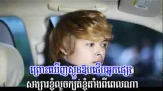 [ M VCD Vol 37 ] Kuma - Mach Min Arch Srolunch Bong Douch Bong Srolunch Oun (Khmer MV) 2013