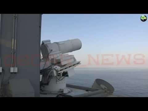 ВМС США испытали лазерное оружие - пушку. Laser weapon USA