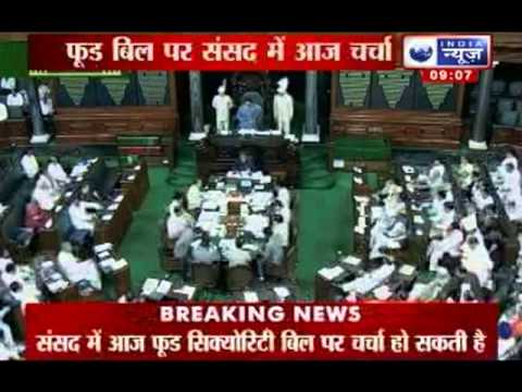 India News: Food Security Bill in Lok Sabha today, Sonia Gandhi likely to speak