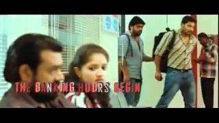 Puthiya Theerangal - BANKING HOURS MALAYALAM MOVIE NEW OFFICIAL TRAILER - a K.MADHU film