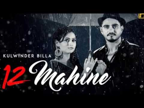 12 Mahine - Kulwinder Billa   Full Song   Lyrics HD