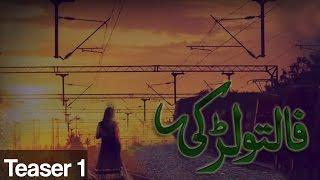 Faltu Larki Teaser 01 - Coming soon on A-Plus TV