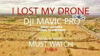 [2017] I LOST MY DRONE DJI MAVIC PRO | DJI MAVIC PRO CRASHED | RTH FAILED | DJI MAVIC PRO RESCUE
