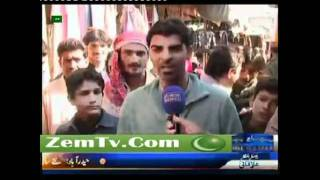 khuzdar ; Lunda Bazar pkg at samaa tv news  by munir noor baloch