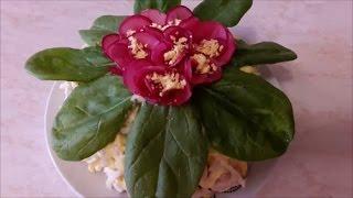 Салат рецепт Салат ФИАЛКА  Очень вкусный весенний САЛАТ Украшение салатов Salad recipe