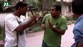 Bangla Natok Houseful l Episode 27 I Mithila, Mosharof Karim, Hasan Masud  l Drama & Telefilm
