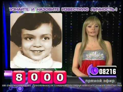Назовите известную личность: Филипп Киркоров