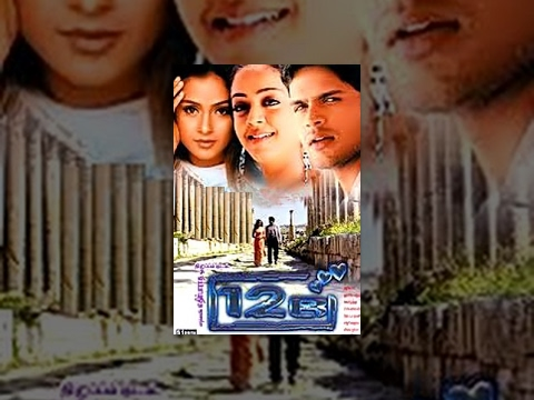 12B Full Movie