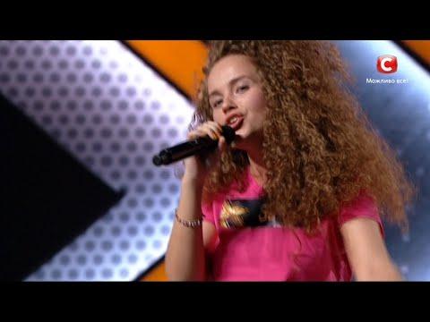 Алина Ляшук - Boyfriend ( Justin Bieber cover)   Третий кастинг «Х-фактор-7»  (10.09.2016)