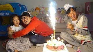생일잔치 케이크 만들어봐요~ 주방놀이 콩순이 뽀로로 시크릿쥬쥬 장난감 놀이 Surprise Party & Happy Birthday Cake Kitchen Food Toys