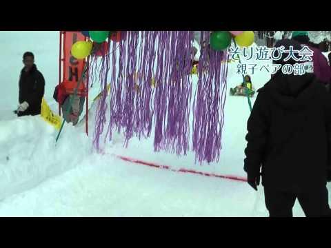 高山市 ~雪と遊ぼうin宇津江四十八滝~