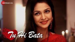 Tu Hi Bata Official Music | Sudhakar Dutt Sharma