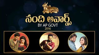 Tollywood Nandi Award Winners List 2016  Part-3 | Latest Telugu Movie News