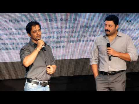 Kadal press meet part 1