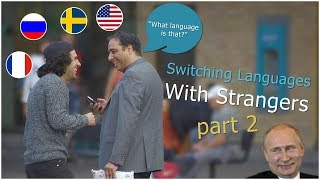 KH SHOW - Switching Languages With Strangers Part 2!!