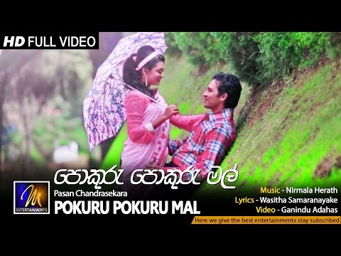 Pokuru Pokuru Mal - Pasan Chandrasekara | Official Music Video | MEntertainments