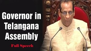 Governor ESL Narasimhan Full Speech | Telangana Assembly Sessions 2019 - Watch Exclusive