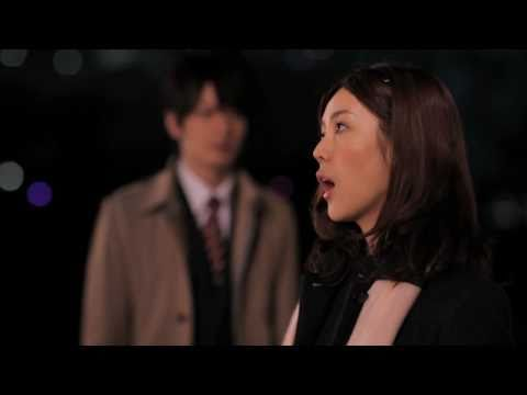 Geee / Harajuku Love Story
