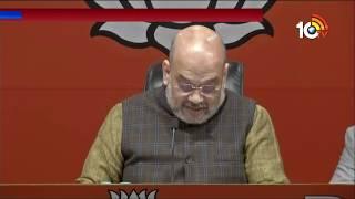 After Rafale Deal Verdict, BJP Chief Amit Shah Press Meet