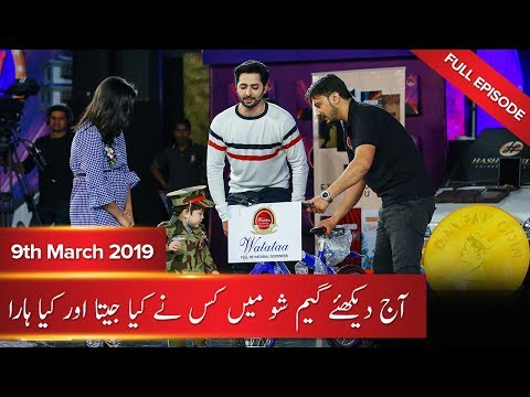 Game Show Aisay Chalay Ga with Danish Taimoor | 9th March 2019 | BOL Entertainment