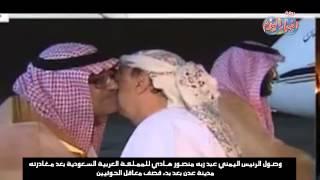 الرئيس اليمني يصل للسعودية فى طريقة لشرم الشيخ لحضور القمة العربية