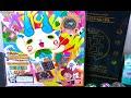 コマさんうたメダル付属。妖怪ゲラポプラス THEうたの大辞典 3rdシングル『コマさんラプソディー』レビュー!!  Yo-kai Watch