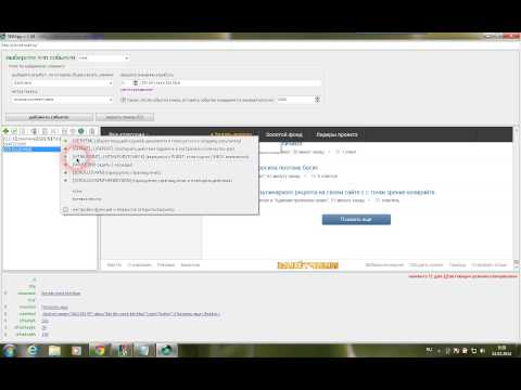 Пример настройки WBApp для парсинга ответов мейл ру