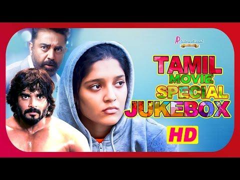 Latest Tamil Movies | Super Hit Movie Scenes | Special Jukebox | Kamal Haasan | Madhavan | Vikram