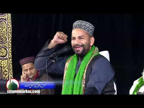 Atar Saeedi Saheb | Jashn-e-Milad un Nabi SAWW 1441/2019