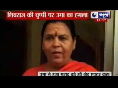 India News : Raza Murad hits back at Uma Bharti's comment