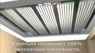 Электросберегающее пленочное отопление