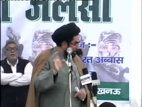 Maulana Kalbe Jawad Protest Against Terrorist Attack On Majlis In Lucknow 2013 video