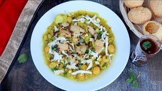 Chotpoti (চটপটি)|| Bangladeshi Chotpoti Recipe||Eid Special Chotpoti