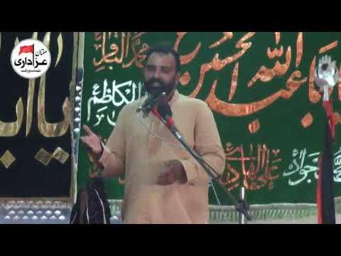 Zakir Zaigham Abbas Zaki | Majlis e Aza 17 Zilhaj 2017 | Qasiday | Yadgar Masiab |