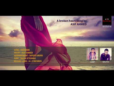 Onubhob By Asif Ahmed | Bangla Music Video 2015 | Audio Song | A 2 Z Records | 2015 | video