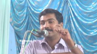 Speech by Lipinraj M. P. at Geevarghese Mar Philexinos Memorial Meeting
