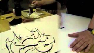 John Stevens brush writing demonstration