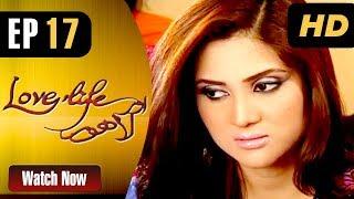 Love Life Aur Lahore - Episode 17 | ATV