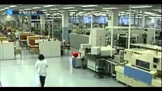글로벌기업 '탈중국 러시'…중국 제조업 '위기 경보' / YTN 사이언스