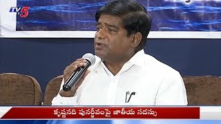 National Convention on Rejuvenation of Krishna River | Hyderabad