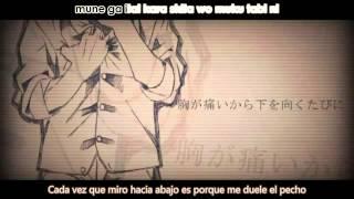 PV【IA】夜明けと蛍 / Yoake to Hotaru / Dawn & Firefly【n-buna】Sub Esp + Karaoke