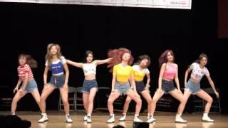 Whatta Man GOOD MAN I O I MIRROR DANCE PRACTICE VIDEO