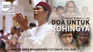 BIKIN NANGIS! Doa Qunut Untuk Rohingya dan Kaum Muslimin