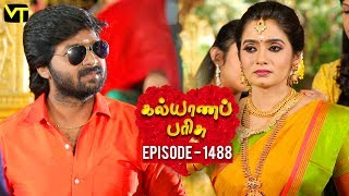 KalyanaParisu 2 - Tamil Serial | கல்யாணபரிசு | Episode 1488 | 25 January 2019 | Sun TV Serial
