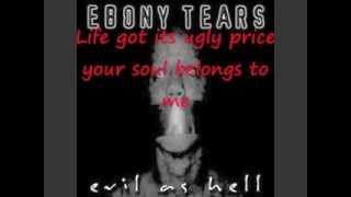 Watch Ebony Tears Soulcrusher video