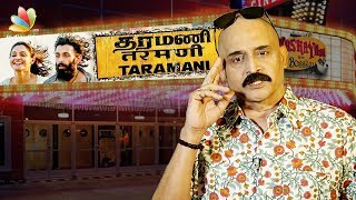 Taramani Movie Review : Kashayam with Bosskey   Director Ram, Andrea Jermiah, Vasanth Ravi